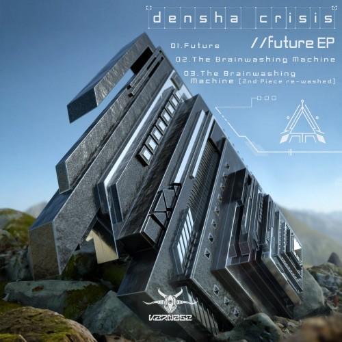 KARNAGE DIGITAL 08 - Densha Crisis - Brainwashing Machine (2nd Piece Rewashed)
